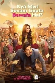 Kya Meri Sonam Gupta Bewafa Hai (2021) Hindi Watch Online Free