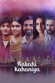 Ankahi Kahaniya (2021) Hindi Watch Online Free
